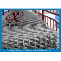 Buy cheap Various Aperture Reinforcing Welded Wire Mesh For Concrete Slabs Square Hole Shape  from wholesalers