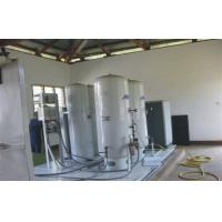 Buy cheap 2000 m³ / hour Oxygen Generating Equipment , Air Separation Equipment from wholesalers