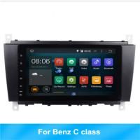 Buy cheap RK Android 8.1 car multimedia player For Mercedes Benz C Class W203/S203/C180/C200/CLK/C209/W209/C208/W209/C208/W208 GPS from wholesalers