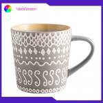 Buy cheap Silkscreen Printed Cearmic Coffee Mugs Stoneware Tableware Mug Set Eco Friendly from wholesalers