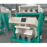 Buy cheap GroTech Color Sorter,machine that sorts peanut by color  and size.separador óptico,peanut selecting maquina from wholesalers
