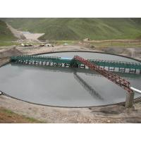 Buy cheap center thickener or  mine waste water or pulp or ore clarrifier from wholesalers