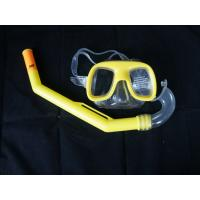 Buy cheap Prescription snorkeling goggles / snorkel mask glasses with PVC mouthpiece for children from wholesalers
