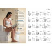 Buy cheap Twyford toilet. china one piece and two piece toilet, high quality cheap price from wholesalers