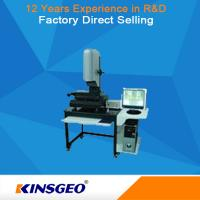 Buy cheap Quadratic Elements Video Measuring Machine , Coordinate Measuring Equipment from wholesalers