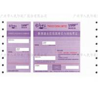 Buy cheap Embossed Printing Services Texture For Wine Anti - Fake Tickets Security Coupon from wholesalers