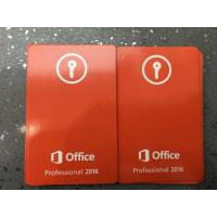 Buy cheap Global Area Microsoft Office 2016 Professional PKC 100% Online Key For Mac from wholesalers