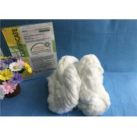 Buy cheap 40/2 50/3 Semi Dull 100% TFO Spun Polyester Hank Yarn for Sewing Thread from wholesalers