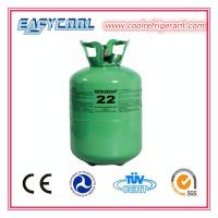 Buy cheap Single Refrigerant Gas R22 30lb/13.6kgs MIN 99.8% Purity from wholesalers