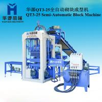 Buy cheap QT3-25 Semi-automatic cement brick making machine for hollow brick/solid brick/porous brick from wholesalers
