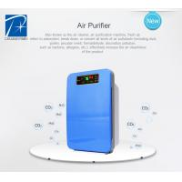 China Multifunctional air purifier in best quality and reasonable price on sale