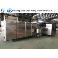 Buy cheap Industrial Waffle Cone Making Machine , Ice Cream Waffle Cone Machine 1 Year from wholesalers