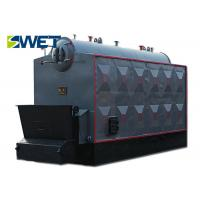 Buy cheap Vertical Chain Grate Steam Boiler For Metallurgical Industry Full Automation from wholesalers