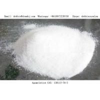 Buy cheap 138112-76-2 Pharmaceutical Raw Materials Atypical antidepressant Pharmaceutical Agomelatine from wholesalers