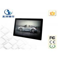 Buy cheap Multi Touch 10 Point All In One Computers With Projected Capacitive Touch Screen from wholesalers