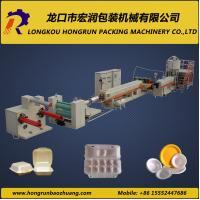 Buy cheap Full Automatic Plastic Sheet Extrusion Line PS Foam Sheet Making Machine from wholesalers