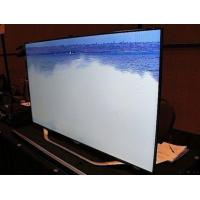 Buy cheap 3d Led Lcd Tv from wholesalers