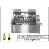 Buy cheap Automatic Paste Filling Machine For Condiment , 350G Piston Salad Dressing Filling Machine product