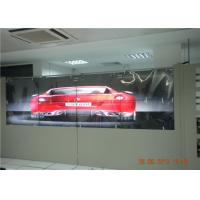 Buy cheap 5.3mm Bezel Width Seamless LCD Video Screen For TV Chanel Backup Wall from wholesalers