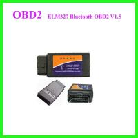 Buy cheap ELM327 Interface Bluetooth OBD2 Auto Scanner V1.5 OBDII OBD 2 II car diagnostic from wholesalers