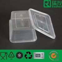 Buy cheap Recyclable and Disposable Plastic Container from wholesalers