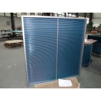 Buy cheap air handling unit condenser coil from wholesalers