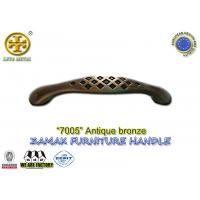Buy cheap 64/96/128mm  No 7005 antique bronze alloy cabinet pull furnituer hardware from wholesalers