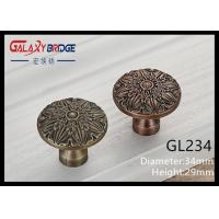 Buy cheap Light Coffee Furniture Handles And Knobs Round ISO Certificated European Zinc Alloy Knob from wholesalers