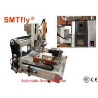 Buy cheap Customize 4 Axis Output 0.02MM Automatic Screw Driving Machine For PCB Panels from wholesalers