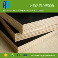 Buy cheap Best products to import chaepest plywood concrete shuttering sheets from wholesalers