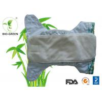 Buy cheap Soft Fleece Organic Bamboo Cloth Diapers Microfiber / Bamboo / Charcoal Bamboo from wholesalers