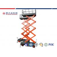 Buy cheap 18m Four Wheels Movable Hydraulic Lifting Platform With Tires Artificial Mobile from wholesalers