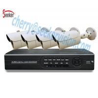 Buy cheap 18M cable ip66 waterproof cctv bullet camera housing 5 in 1 4ch cctv dvr kit night vision from wholesalers