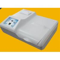Buy cheap Elisa analyzer from wholesalers