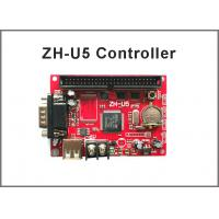 Buy cheap Led control system ZH-U5 USB port for p10 led display screen electronic billboard from wholesalers