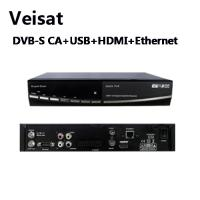 Buy cheap MPEG2 Digital & Fully DVB Compliant  Satellite Receiver DVB-S supermax  6000X ci cxt delux from wholesalers