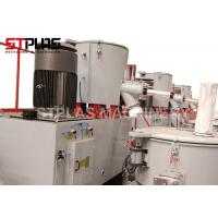 Buy cheap PVC PP PE LLDPE Plastic Compounding Machine Industrial Powder Mixer Machine from wholesalers