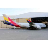 Buy cheap To Hamburg / New York Airport Import Freight Forwarder / Domestic Air Cargo Services from wholesalers
