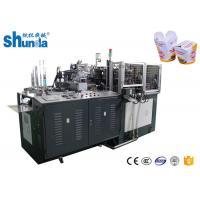 Buy cheap Food Packaging Box Paper Bowl Making Machine Printed Paper Kebab Box Forming Machine from wholesalers
