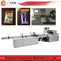 Buy cheap PP PS PET PlastIc Cup Packing Machine product