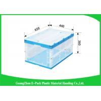 Buy cheap Virgin PP Collapsible Plastic Storage Boxes With Lids  , Foldable Plastic Container Waterproof from wholesalers