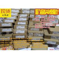 Buy cheap MDC 8.01B/MM-1W/420.S from wholesalers