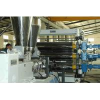 Buy cheap Automatic  High Efficiency PVC Geomembrane Waterproof Sheet Extrusion Line from wholesalers