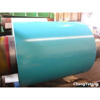 Buy cheap Anti Static Blue Pre Painted Aluminum Sheet For Factory / Hospital Operating Floor from wholesalers