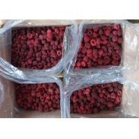 Buy cheap 100% Natural Berries Crop IQF Frozen Raspberry 24 Hours Services from wholesalers