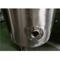 Buy cheap Industrial Gasline / LPG Gas Storage Expansion Tanks With Full Parts Vertical from wholesalers