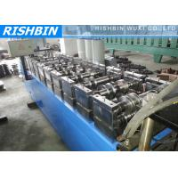 Buy cheap 0.5mm - 1.5 mm Mild Steel RFM Metal Stud Roll Forming Machine with CR12 Blade from wholesalers