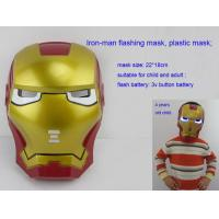 Buy cheap Luminous plastic mask, Iron-man led mask , flashing mask product