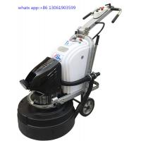 Buy cheap ASL650-T8 Aluminum alloy gearbox concrete floor grinding and polishing machines from wholesalers