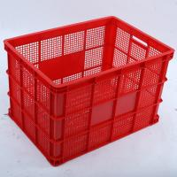 Buy cheap Offer Stackable Vented Plastic Crate, Egg Crate, Plastic box Medium from wholesalers